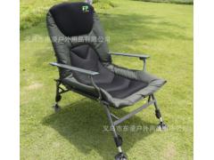 新款豪华版欧式钓鱼椅全合金框架超轻超大舒适型钓椅靠背椅