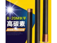 高碳超硬黑棍长节台钓竿 8 9 10 11 12 13 14 15米手竿渔具鱼竿