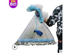 厂家直销美式飞盘单丝手抛网 撒网 易抛网 旋网 渔网支持一件代发