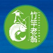 扬州竹竿老翁钓鱼用品科技有限公司