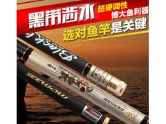 实体高碳鱼竿钓鱼竿碳素轻超硬鲤鱼竿台钓竿6.3米7.2米