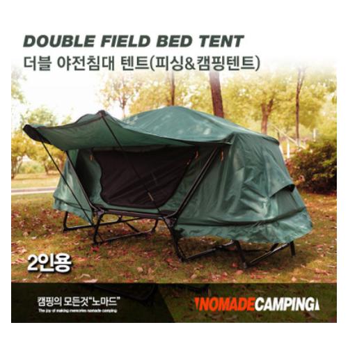 户外帐篷山地野营 户外休闲免搭建帐篷 多功能钓鱼离地帐篷床