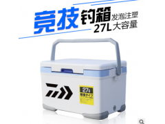 环盛竞技钓箱 27L加厚多功能塑料台钓钓鱼箱渔具垂钓箱 保温冰箱