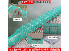 厂家直销19节12口3.3米无结网捕鱼笼虾笼渔网黄鳝泥鳅网长笼渔具