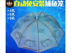 批发多种型号自动捕鱼网渔网手抛网鱼袋捕鱼笼