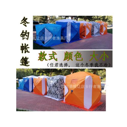 户外冰钓帐篷冬钓帐篷自动收支帐篷冰钓钓鱼防风防雨免搭建帐篷