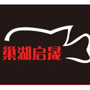 巢湖市启晟渔网厂