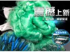 15米4指100米绿丝塑料漂加重镀锌铁鱼尾坠三层沉网捕鱼网粘网