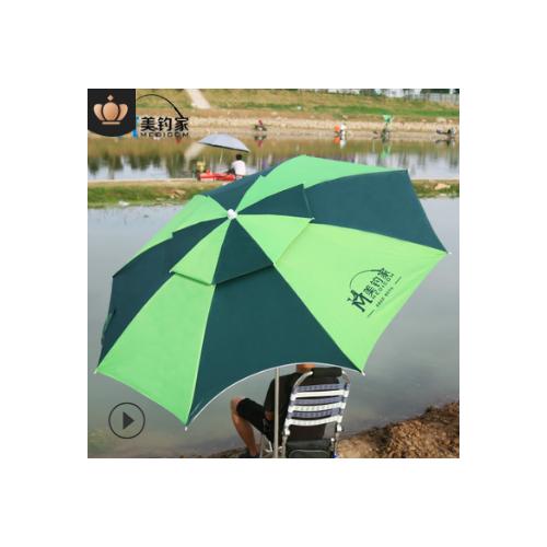 美钓家钓鱼伞2米2.2米万向防雨折叠户外钓伞防晒遮阳伞鱼伞垂