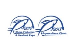 中国(青岛)渔业展览会