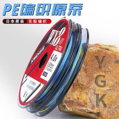 正品ygk原丝8编大力马pe线100米鱼线筏钓线路亚线超强拉力钓鱼线