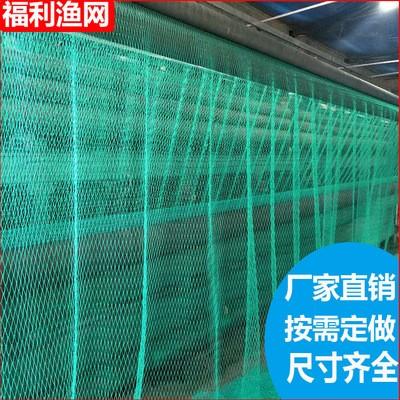 厂家供应聚乙烯有结渔网 鱼虾防逃有结渔网 尼龙有结拖网按需定做