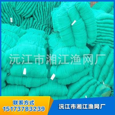 长期供应 聚乙烯捕鱼网 手撒捕鱼网 捕鱼网三层粘鱼网