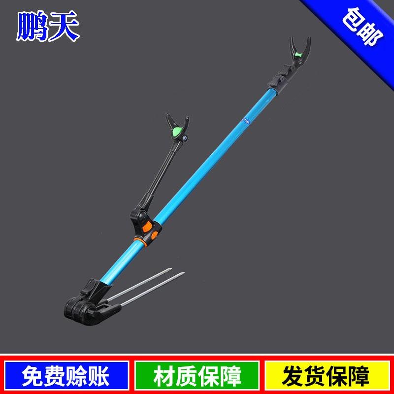 垂钓用品不锈钢钓鱼炮台支架三合一钓箱钓椅两用支架 鱼竿支架