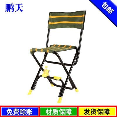 户外休闲折叠椅|便携式金属钓鱼椅子 渔具炮台垂钓靠背椅马扎批发