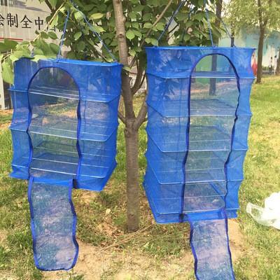 厂家批发出口折叠晒鱼网晒网竹纤维晒干笼晒渔网防蝇网蔬菜干燥网