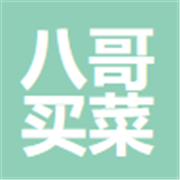 深圳八哥买菜网络科技有限公司