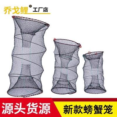 新款螃蟹笼 圆形折叠虾笼 螃蟹网渔网 尼龙加粗网布镀锌骨架虾网