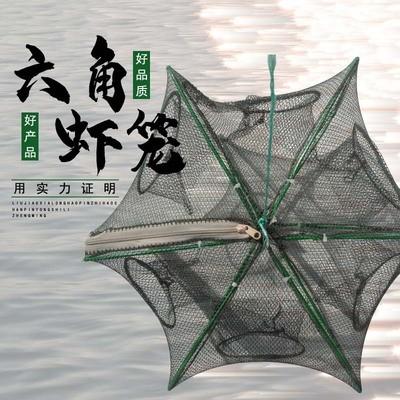 折叠虾笼六角虾笼 八口虾笼 鱼网折叠 手抛网鱼袋 渔具折叠虾笼
