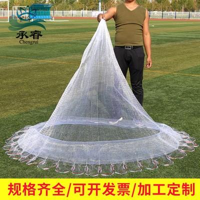机织单丝撒网 传统手工尼龙线撒网手抛网 机织单丝撒网