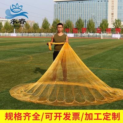 机织尼龙线撒网 厂家直销手抛易撒渔网 尼龙线手抛网撒网