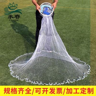 单丝铝圈手抛网 带坠易抛尼龙手撒网成人捕鱼网 单丝铝圈手抛网