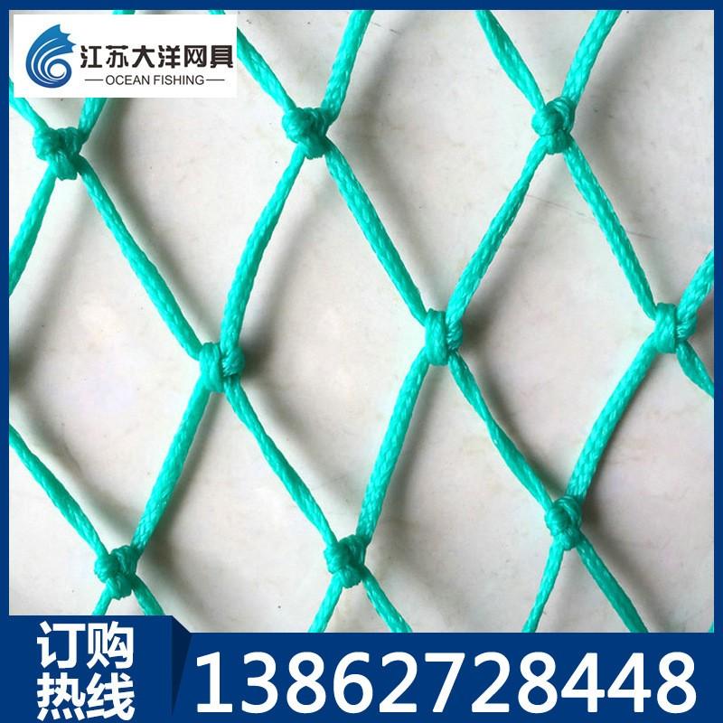长期生产 聚乙烯大洋牌海安围网 安全环保养殖围网