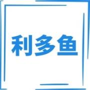 无棣利多鱼渔网有限公司