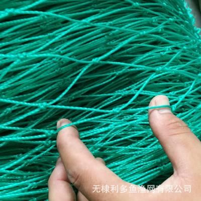 厂家供应 聚乙烯拖网片 拦河网 围网 养殖防逃网 拉网
