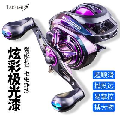 塔酷米泛用炫彩水滴轮 远投防炸线强磁路亚轮鱼线轮