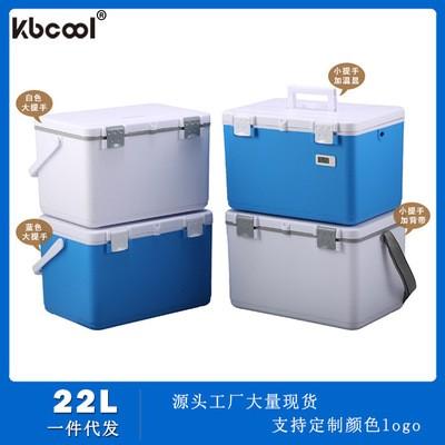 科保22L低温冷链箱便携户外保温箱冷饮冰块冷藏箱烧烤钓鱼露营箱