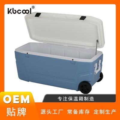 120L升轮子大型海钓箱户外冷链运输拉杆送餐保温箱食品冷藏箱PU