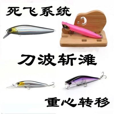 路亚玩家远投鬼飞君一代米诺路亚饵铅笔翘嘴鲈鱼鳜鱼桂鱼假鱼饵