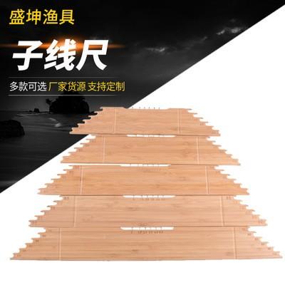 竹制子线尺 量线板带钩距折叠尺截线 子线板 绕线板 渔具用品批发