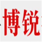 鄱阳县博锐渔具有限公司