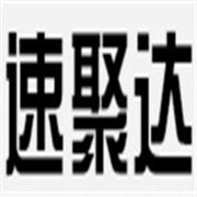 西平县速聚达渔具厂