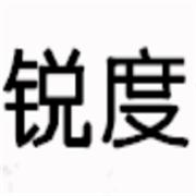 扬州锐度渔具有限公司