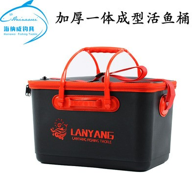 eva加厚活鱼桶一体成型钓鱼桶矶钓饵料桶箱装鱼桶鱼护桶渔具 用品