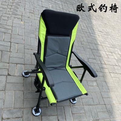 欧式钓椅户外折叠躺椅万向底脚钓椅配件多地形可躺钓鱼椅炮台批发