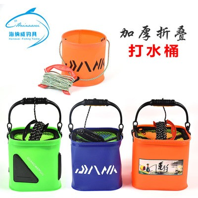 多功能EVA加厚打水桶防水折叠钓鱼桶户外垂钓用品渔具厂家批发