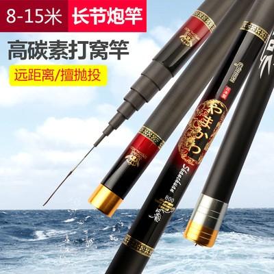 批发手竿打窝竿长竿轻硬挺台钓鱼竿特价碳素8-13米炮竿渔具包配节