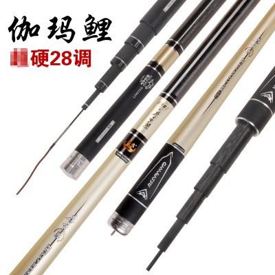 鱼竿高碳素逆丝台钓竿3.6-7.2米各种轻硬竞技鲤鱼杆