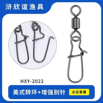 八字环连接器增强别针路亚连接环8字环快速转环渔具配件垂钓用品