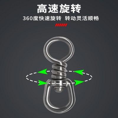 不锈钢单绕转环万向八字环大物连接器拴狗拴牛垂钓配件钓渔具