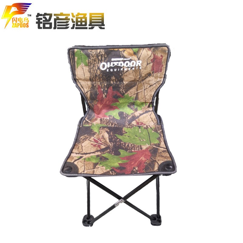 厂家供应 迷彩便捷式休闲椅 可折叠垂钓椅 多功能折叠垂钓椅
