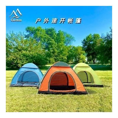 沙滩全自动速开帐篷户外露营遮阳防雨折叠帐篷便携式简易野营帐篷