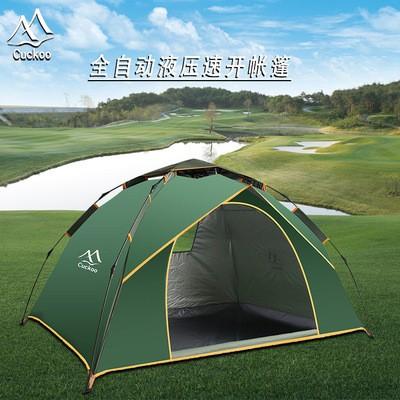 沙滩遮阳简易帐篷户外防晒免搭建速开帐篷防雨加厚全自动野营帐篷