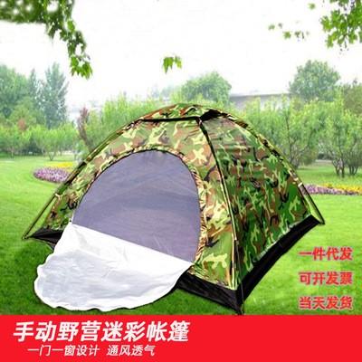 户外旅游单层礼品双人迷彩帐篷 2人休闲钓鱼登山野营帐篷露营帐篷