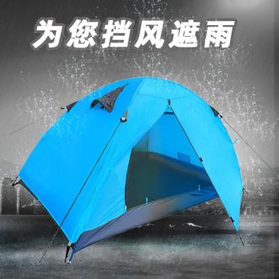 铝杆双人双层户外帐篷情侣野营用品承接OEM礼品外贸帐篷 登山帐篷