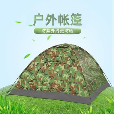 野外露营野营帐篷户外沙滩迷彩帐篷旅游登山便携防紫外线单兵帐篷